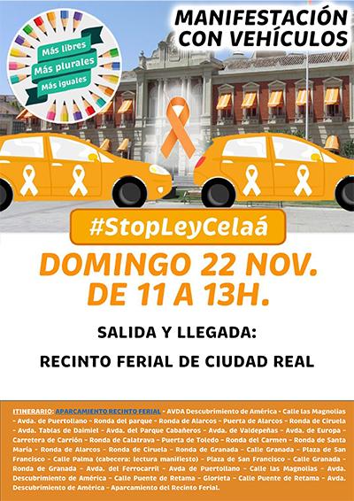 CiudadReal